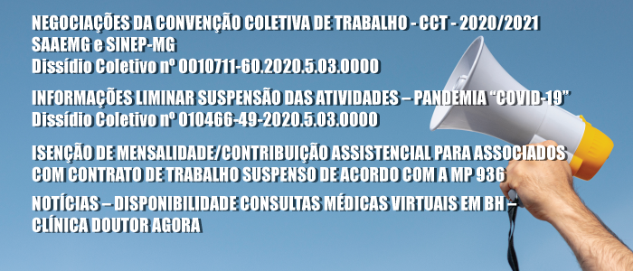 COMUNICADO AOS AUXILIARES DE ADMINISTRAÇÃO ESCOLAR