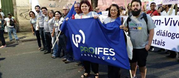 Forum Social Mundial em Salvador