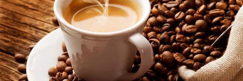 destaque/plusfiles/como-fazer-cafe-expresso-em-casa.jpg