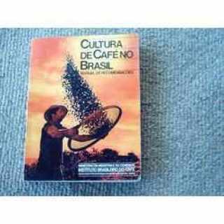 149_Cultura_do_Cafe_no_Brasil.jpg
