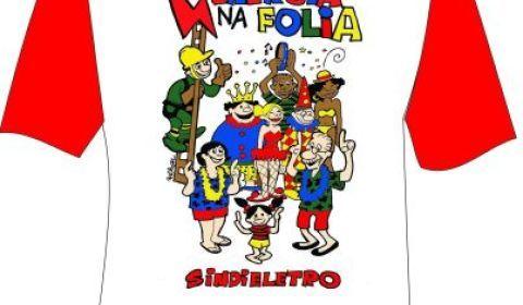 Sábado tem apresentação do nosso bloco de Carnaval, no Sindieletro