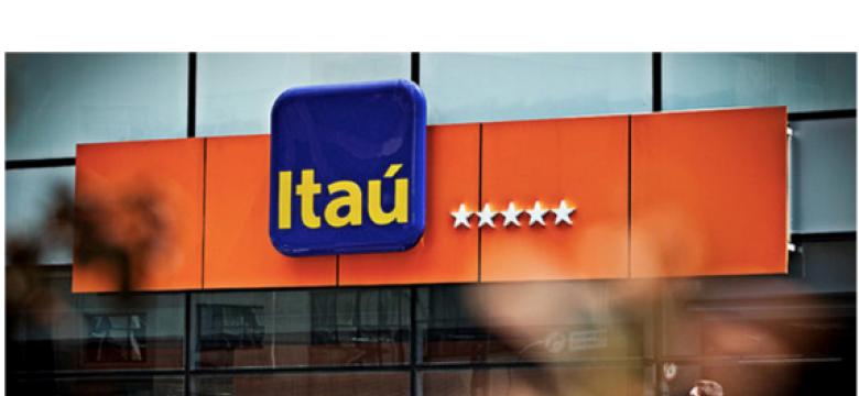 O lucro indecente do Itaú e a verdadeira corrupção