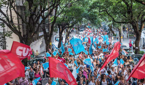 Nesta 4a: paralisação geral da educação da rede estadual de Minas