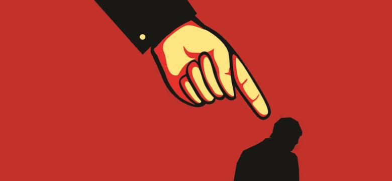Perseguição, punições e assédio no COD