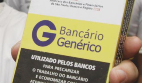 Terceirização irrestrita colocará o sigilo bancário em risco