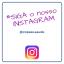 Copass Saúde no Instagram