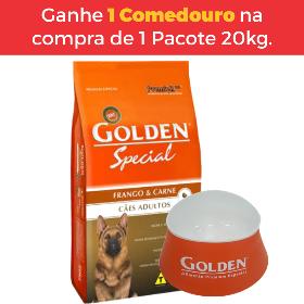 https://assets.izap.com.br/imperiodaracao.com.br/plus/images?src=catalog-com-brinde/golden-20kg-frango-carne.png&