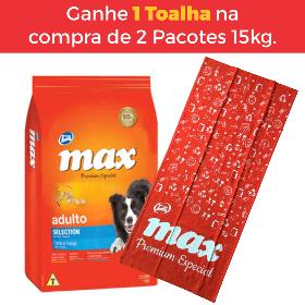https://assets.izap.com.br/imperiodaracao.com.br/plus/images?src=catalog-com-brinde/max-selection.png&