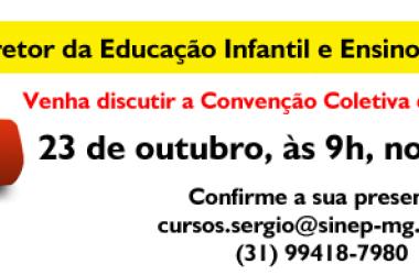 Participe da Reunião da Educação Infantil e Fundamental I sobre CCT 2019