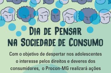 MPMG realiza ação nas escolas sobre pensar a sociedade de consumo