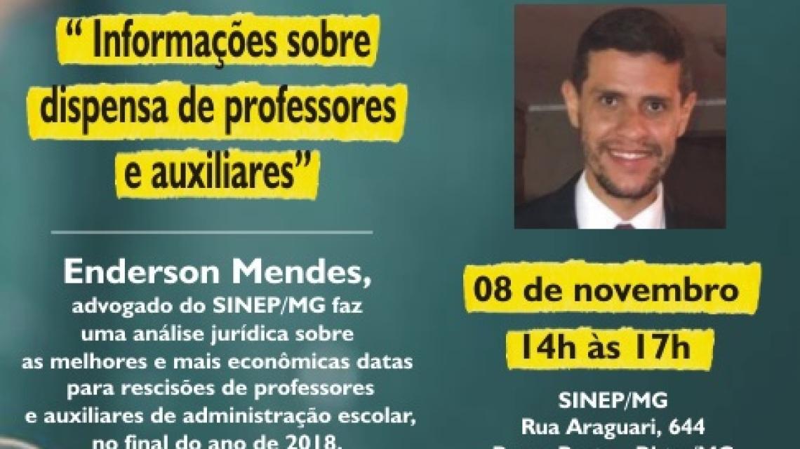 Evento 1 - INFORMAÇÕES SOBRE DISPENSA DE PROFESSORES E AUXILIARES